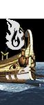 Fire Pot Dieres - Rhodioi Epibatoi
