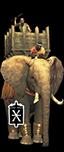 Misthophoroi Elephantes Hulaioi Liboukoi