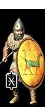 Misthophoroi Syriakoi Doryphoroi