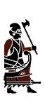 Assault Bireme - Auxiliary Hillmen