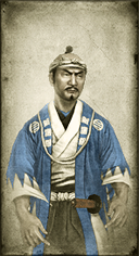Shinsengumi Police Force