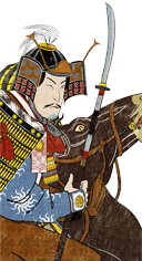 Mounted Naginata