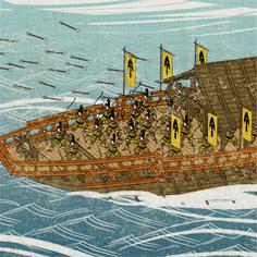Attendants Large Ship