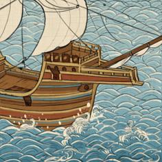 Nanban Trade Ship