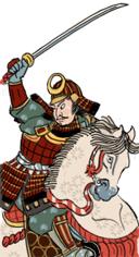 Katana Cavalry