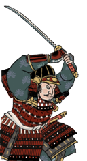 Katana Dojo Samurai
