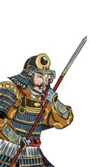 Yari Ronin - Wako Pirates - Total War: Shogun 2 - Royal ...