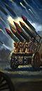 The Sunmaker (Helstorm Rocket Battery)