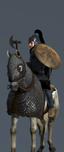 Excubitores Cavalry Guard