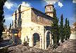 Greek Hermitage