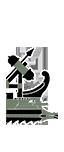 Akrep Penteres - Doğulu Okçular