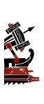 Легкая дальнобойная квинквирема - Римская баллиста (корабельная)