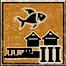 Barbarian Town (Fish)