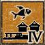 Barbarian Pagus (Fish)