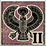 Shrine of Horus