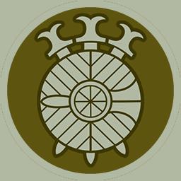 Ilienses (El auge de la República)