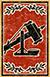 Artillery Command