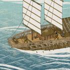 Statek kupiecki