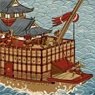 Nihon Maru