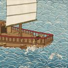 Trade Ship