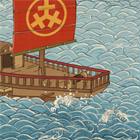 Wako Trade Ship