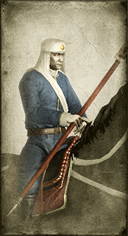 Shogunate Guard Cavalry
