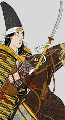 Onna Bushi Heroine