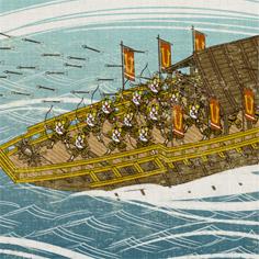Samurai Large Ship