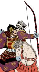 Bow Cavalry