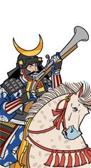 Donderbuss Cavalry