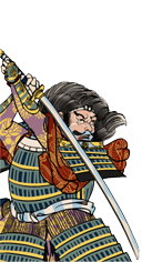 shogun essay Tokugawa ieyasu: tokugawa ieyasu, the founder of the last shogunate in japan—the tokugawa, or edo, shogunate (1603–1867) ieyasu was born into the family of a local warrior situated several miles east of modern nagoya, one of many such families struggling to survive in a brutal age of endemic civil strife.
