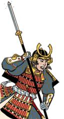 Yari Dojo Samurai