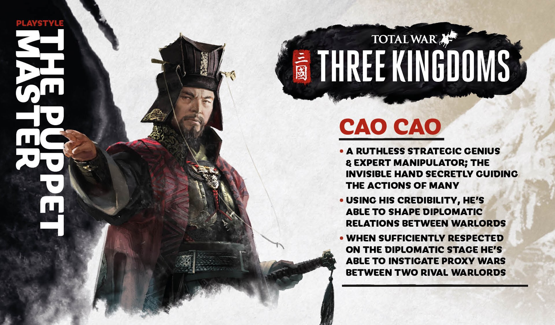 Wei Faction - Total War: THREE KINGDOMS - Royal Military Academy