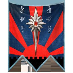Citadel of Dusk
